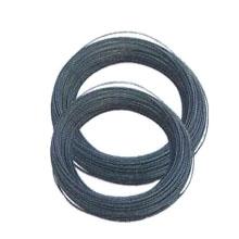 Nitinol Wire